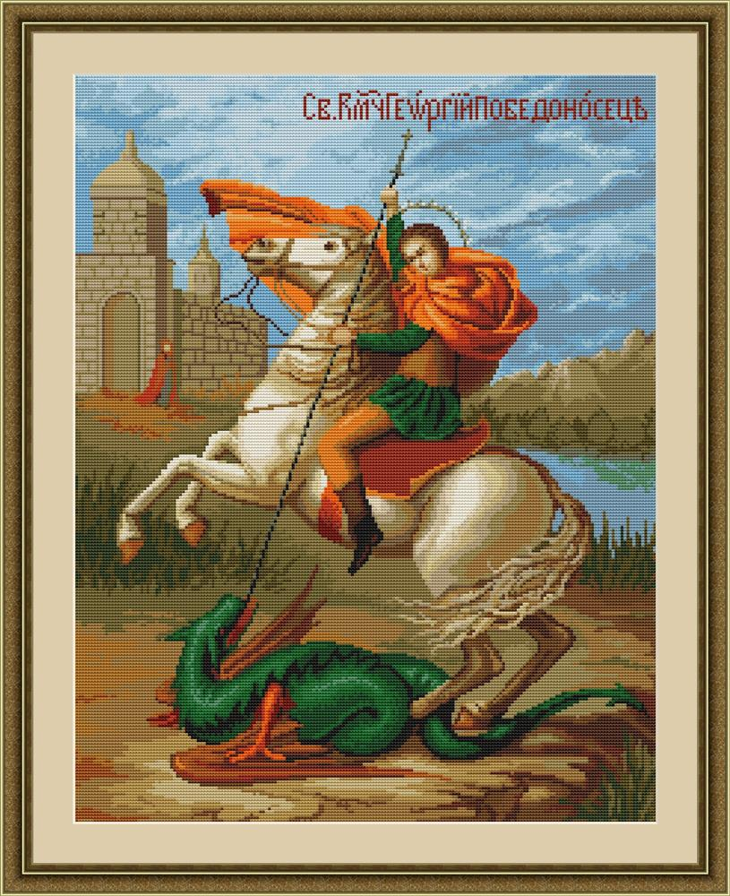 Luca-S St George and the Dragon Cross Stitch Kit