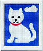 Vervaco Cat Tapestry Canvas