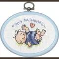 Permin Baby Boy Mini 3 Birth Sampler Cross Stitch Kit