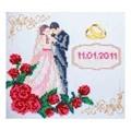 VDV Wedding Sampler Embroidery Kit