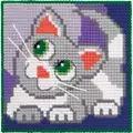 Permin Cat Cross Stitch Kit