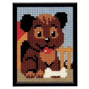 Pako Dog with Bone Cross Stitch Kit