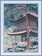 The Pagoda - RIOLIS Cross Stitch Kit