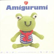 Crochet Books Amigurumi Book