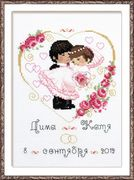 RIOLIS Wedding Heart Wedding Sampler Cross Stitch Kit