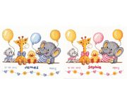Vervaco Animals Celebrate Birth Record Birth Sampler Cross Stitch Kit
