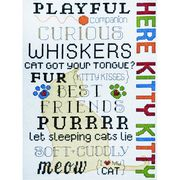 Here Kitty - Design Works Crafts Cross Stitch Kit