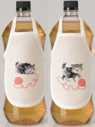 Little Kitten Wine Aprons - Permin Cross Stitch Kit