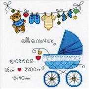 RIOLIS It's a Boy Birth Sampler Cross Stitch Kit