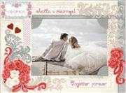 RIOLIS Love and Happiness Frame Wedding Sampler Cross Stitch Kit
