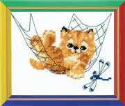 RIOLIS Quiet Time Cross Stitch Kit