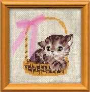 Gift - RIOLIS Cross Stitch Kit