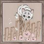 Hunter - RIOLIS Cross Stitch Kit