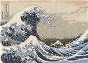 The Great Wave - DMC Cross Stitch Kit