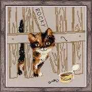 Rocky - RIOLIS Cross Stitch Kit