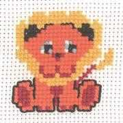 Lion - Permin Cross Stitch Kit