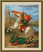 Luca-S St George & the Dragon - Petit Point Tapestry Kit