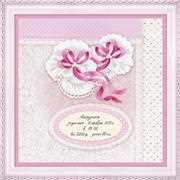 RIOLIS Baby Girl Bootees Birth Sampler Embroidery Kit