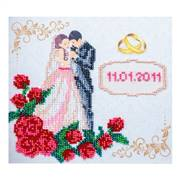 VDV Wedding Sampler Embroidery Kit