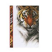 Janlynn Tiger Cross Stitch Kit
